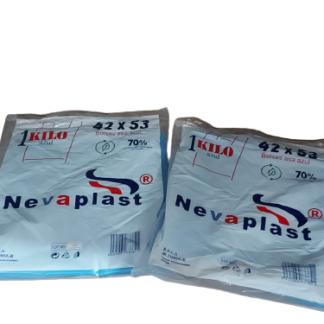 BOLSA ASA 42X53 AZUL G-200 REUT. 70% REC. 1KG C/20 NEVAPLAST